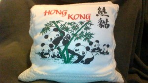 Finished pillow front